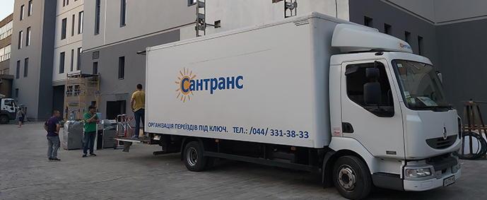 Офисный переезд в Киеве и области