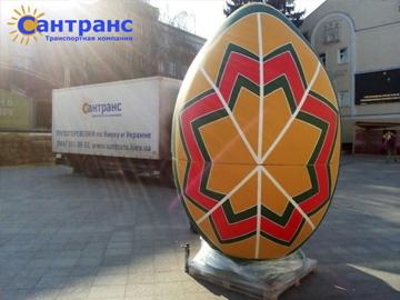 Перевезення арт-об'єкту «Великоднє яйце» з Гостомеля в Житомир